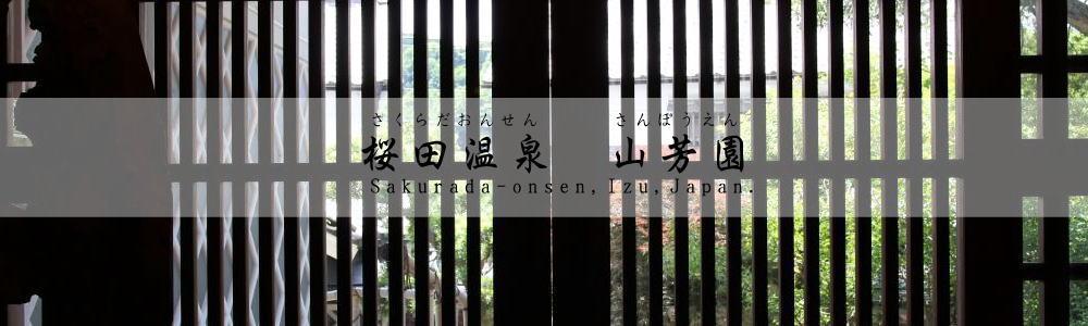 全国緊急事態宣言延長・松崎町より休業要請を受け2020年5月17日迄休業延長のお知らせ